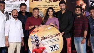 Subrahmanyapuram Movie Audio Launch Video | Sumanth | Eesha Rebba | TFPC - TFPC