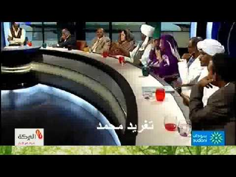 كلام سودانى - تغريد محمد _ 2 _