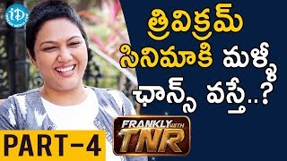 Actress Hema Dynamic Exclusive Interview Part #4 || Frankly With TNR - IDREAMMOVIES