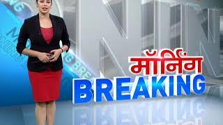 Morning Breaking: Sushma Swaraj, Nirmala Sitharaman to attend SCO meet - ZEENEWS