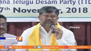 TTDP Leader L Ramana Interact With Media At Meet The Press | Comments On KCR  And TRS Govt | iNews - INEWS