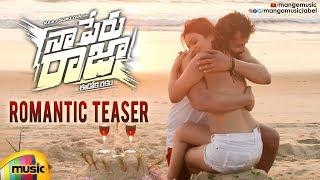 Naa Peru Raja Movie TEASER   Latest Telugu Movies 2019   Raaj Suriyan   Aakarshika Nasreen - MANGOMUSIC