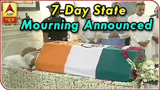 Atal Bihari Vajpayee Death: 7-day state mourning announced - ABPNEWSTV