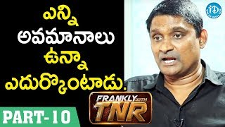 Dubbing Artist RCM Raju Interview - Part #10 || Frankly With TNR  || Taking Movies With iDream - IDREAMMOVIES