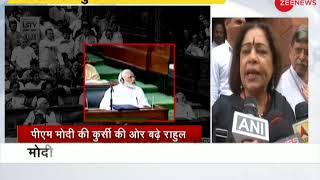 Congress should be ashamed of their unsubstantial allegations on govt: Kirron Kher - ZEENEWS