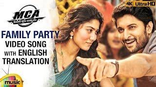 Family Party Video Song with English Translation | MCA Video Songs | Nani | Sai Pallavi | DSP - MANGOMUSIC