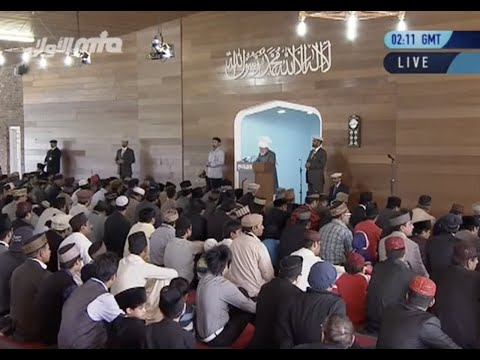 Urdu Khutba Juma 11th October 2013: Baiat - Understanding its Conditions & Meanings
