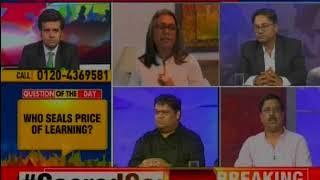 Private School Fee War Face Off: Who Seals Price Of Learning? - NEWSXLIVE