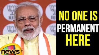 No One is Permanent Here | Modi Speech |  Mango News - MANGONEWS