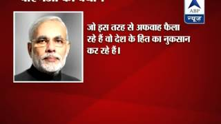 PMO rubbishes reports about Rajnath Singh's son as 'plain lies' - ABPNEWSTV