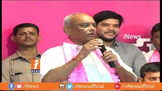 Congress Leader Jalagam Prasad Rao Speech After Joins In TRS Party | iNews - INEWS