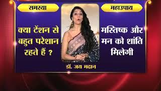 गंगा दशहरा पर पाप मिटाने वाले और मोक्ष दिलाने वाली पूजा जानिए family guru में - ITVNEWSINDIA