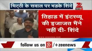 Nirbhaya documentary case: Shinde denies giving permission - ZEENEWS
