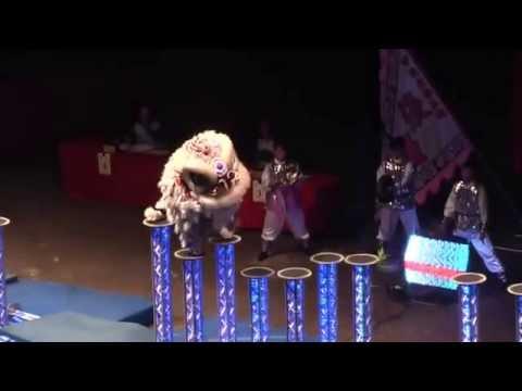 Cuộc thi múa lân quốc tế