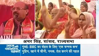 Rashtriya Sewa Bharati inaugurates Hanuman Mandir Sewa Kendra in Delhi's Wazirabad - ZEENEWS