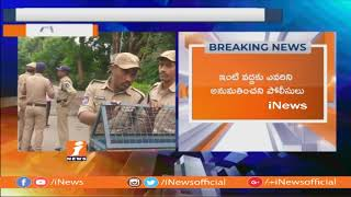 Heavy Security Deployed at Paripoornananda Swami House | Swami May Announce Key Decision | iNews - INEWS