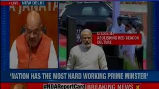 Modi government has ushered a new era in politics: Amit Shah - NEWSXLIVE