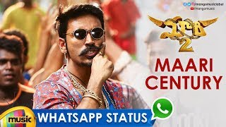 Dhanush Mass Dance Video | Maari 2 WhatsApp Status Video | Maari Century Song | Sai Pallavi - MANGOMUSIC