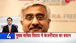 CBI might question Delhi CM Arvind Kejriwal in connection to Delhi CS assault case - ZEENEWS