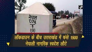 video : उत्तराखंड से नेपाल के लिए लौटे1500 नागरिक