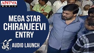 Megastar Chiranjeevi Entry @ Tej I Love You Audio Launch | Sai Dharam Tej, Anupama - ADITYAMUSIC