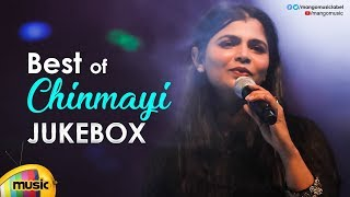 Singer Chinmayi Latest Telugu Hit Songs | JUKEBOX | Chinmayi Hit Songs | Mango Music - MANGOMUSIC
