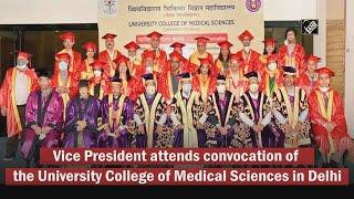 Video - Delhi में उपराष्ट्रपति ने University College Medical Sciences के दीक्षांत समारोह में लिया भाग