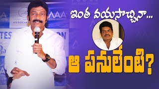 Rajasekhar's sweet warning to Shivaji Raja || MAA Press Meet - IGTELUGU