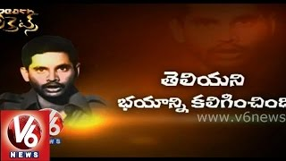 George Reddy death secret - Death Secrets by V6 - V6NEWSTELUGU