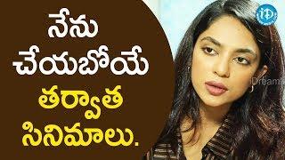తాను చేయబోయే సినిమాల వివరాల్ని చెప్పిన Actress Sobhita || Talking Movies With iDream - IDREAMMOVIES