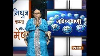 Bhavishyavani | August 21, 2018 ( Full ) - INDIATV