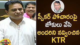 KTR Funny Speech On Pocharam Srinivas Reddy | Telangana Assembly Session 2019 | Mango News - MANGONEWS