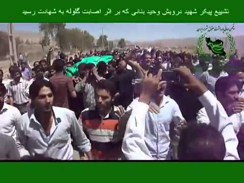 Iran - 8.Sep 2011. Funeral of Dervish Vahid Banani. Killed by the Iranian regime!