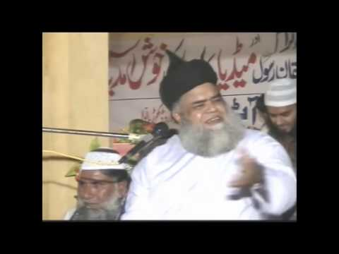 ALLAMA SAEED AHMED ASAD {SAWALAT KE JAWABAT} PART 16