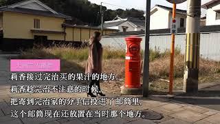 东京爱情故事