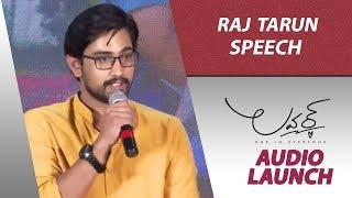 Raj Tarun Speech - Lover Audio Launch - Riddhi Kumar | Annish Krishna | Dil Raju - DILRAJU