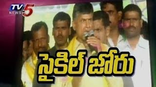 """Rangareddy Developed By TDP"" - CBN In Maheswaram Open Meet - TV5NEWSCHANNEL"