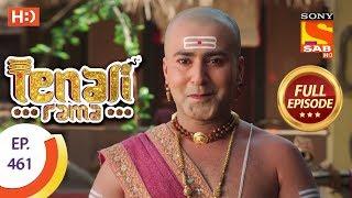 Tenali Rama - Ep 461 - Full Episode - 9th April, 2019 - SABTV