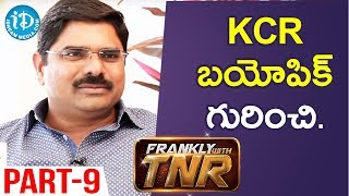 Madhura Sreedhar Reddy Exclusive Interview Part #9 | Frankly With TNR - IDREAMMOVIES