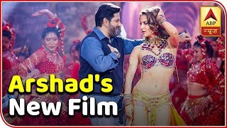 Fraud Saiyaan: Know all about Arshad Warsi's new film - ABPNEWSTV