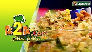 "K2K.com Rasikka Rusikka 27-08-2015 ""Colourful Aviyal & Pazham Pori"" –  PuthuYugam TV Show"