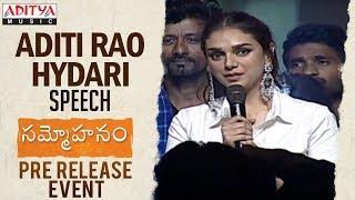 Aditi Rao Hydari Speech @ Sammohanam  Pre-Release Event | Sudheer Babu, Aditi Rao Hydari - ADITYAMUSIC