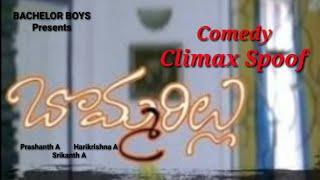 BOMMARILLU Climax Spoof Telugu  Comedy Short film by Prashanth Abrameni - YOUTUBE
