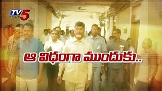 CM Chandrababu Naidu Tour In Anantapur From Today : TV5 News - TV5NEWSCHANNEL