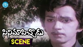 Cinema Pichodu Movie Scenes - Goons Kidnap Rambabu || Raghunath Reddy - IDREAMMOVIES