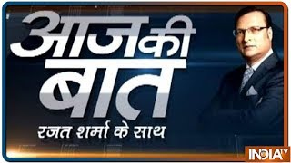Aaj Ki Baat With Rajat Sharma | April 25, 2019 - INDIATV