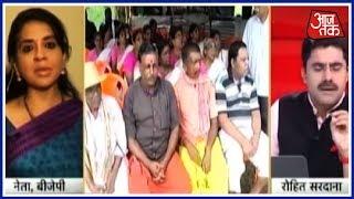 Sabarimala मामला केरल में हिंदू वोट बैंक बनाने का बहाना है? देखिए दंगल Rohit Sardana के साथ - AAJTAKTV