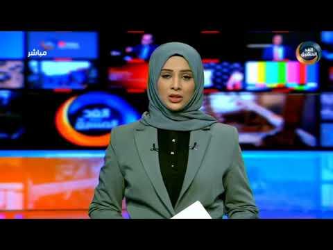 موجز أخبار الثامنة مساءً | مشايخ ووجهاء الحجرية في تعز يرفضون تحركات حزب الإصلاح العسكرية( 5 يوليو)
