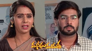 Manasu Mamata Serial Promo - 15th November 2019 - Manasu Mamata Telugu Serial - MALLEMALATV
