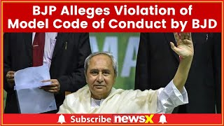 BJP Approaches EC Seeks Action Against Odisha DG; Alleges Violation of Model Code of Conduct by BJD - NEWSXLIVE